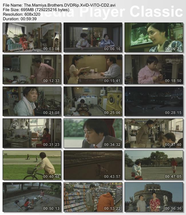The.Mamiya.Brothers.DVDRip.XviD-ViTO-CD2