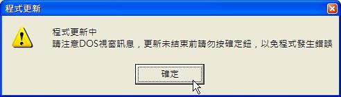陷阱 (by tenz1225)