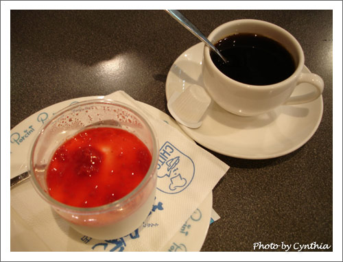 紅莓奶酪+熱咖啡