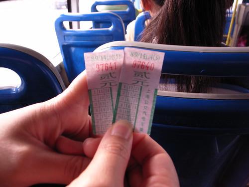 第一次的公車票 (by 小帽(Hat))