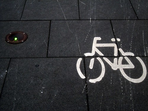 BikeLight (by [Zakkaliciousness])