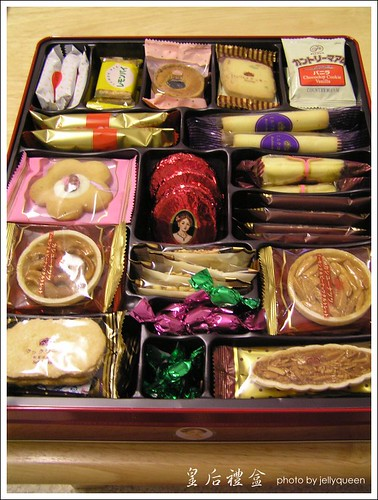 皇后禮盒 - 全部都是好吃的日本餅乾
