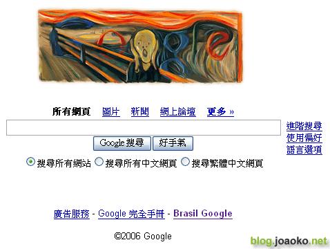 google_edvard_m (by joaoko)