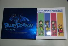 Blue Dragon Sound Track