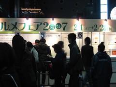 IMG 2733