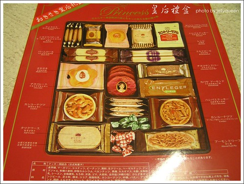 皇后禮盒 - 紙盒背面的餅乾介紹