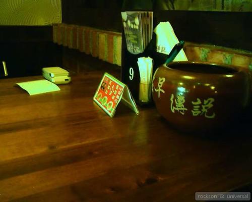 台北 複合式餐廳 古早傳說
