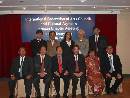 Asian Chapter Meeting, Hong Kong, February 2006