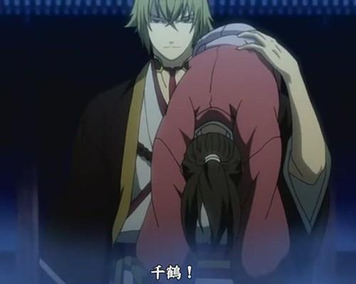 Hakuouki epi.09-042.JPG