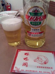 1958 beer from Chongqing