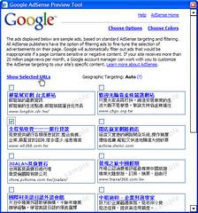 Screenshot - 2006_12_11 , 下午 02_32_41 (by tenz1225)