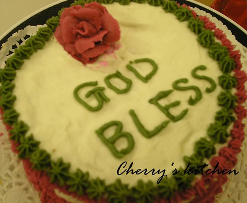 God bless wilton cake 1 lesson 2