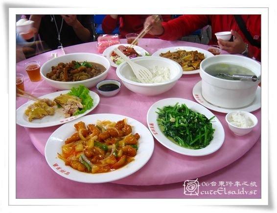 台東關山-午餐