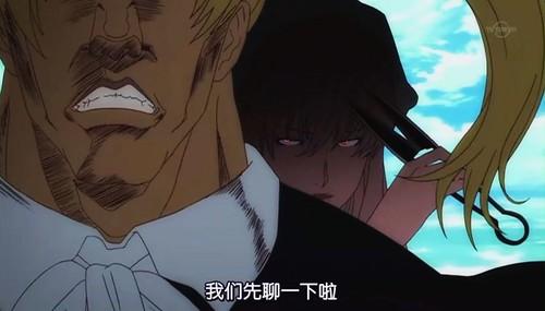 Arakawa epi.09-034.JPG