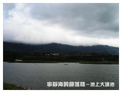 夏季感冬之旅_0118_池上大坡池