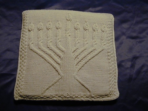 Menorah Pillow - Front