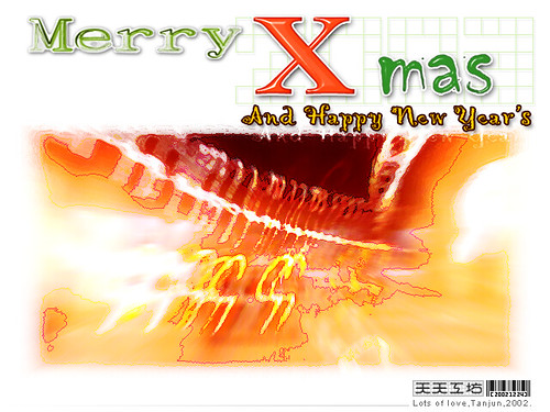 2002 Xmas Greeting Card