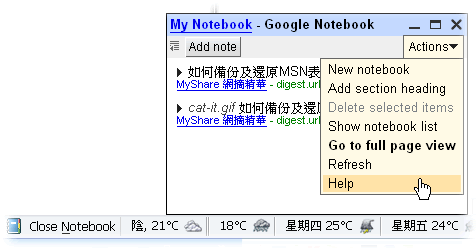 google_notebook (by joaoko)