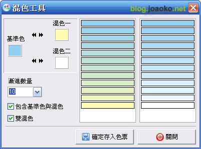 color_picker_02 (by joaoko)