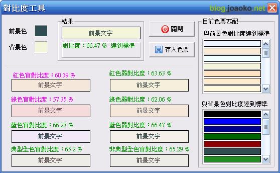 color_picker_06 (by joaoko)