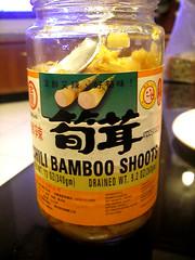 金蘭鮮辣筍茸