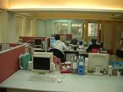 workplace (by WorkingMan)