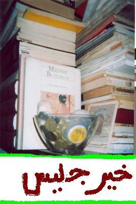 Books_كتب