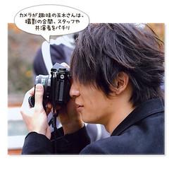 本身非常喜愛攝影的玉木宏 趁拍戲空隙幫劇組人員照相