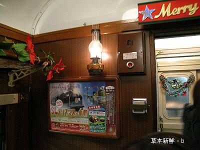 「SL クリスマス in 小樽」海報