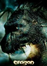 Eragon -Saphira