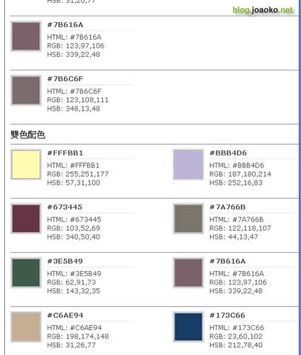 color_picker_12 (by joaoko)