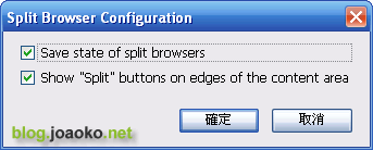 split_browser_0 (by joaoko)