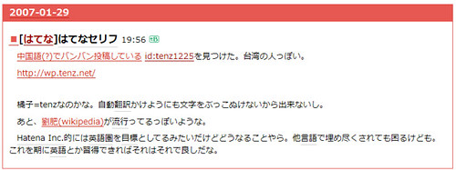 Screenshot - 2007_1_30 , 下午 01_42_54 (by tenz1225)