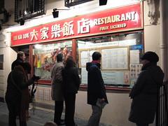 Chinatown_02
