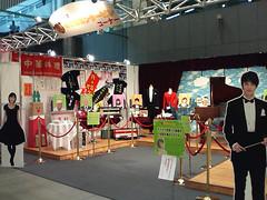 のだめフェスティバル#5