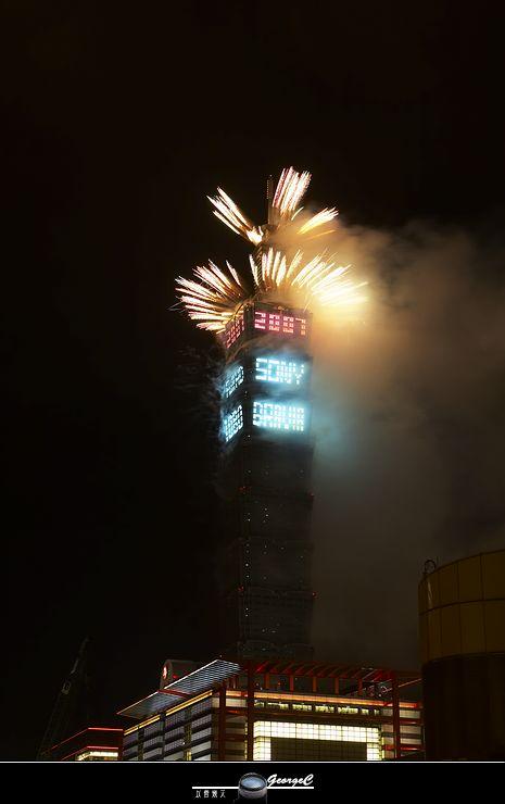 台北101夜未眠