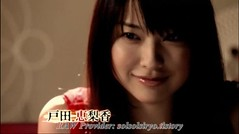 Liar Game - Todo Erika
