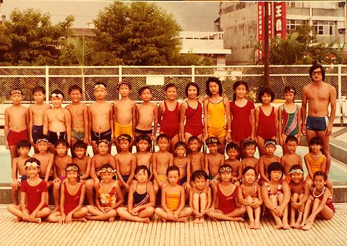 小五暑假高雄南和游泳池泳訓班結訓 (by Audiofan)