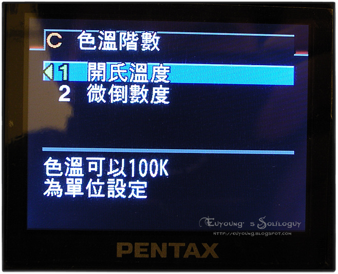 22bits畫質革命! - Pentax K10D個人使用心得