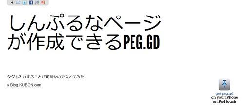 Peg.gd