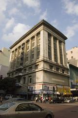 Merritt Building