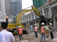 star ferry demolition1