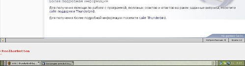 321053617_ba868566b7.jpg?v=0