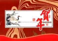 year_bamboo_3