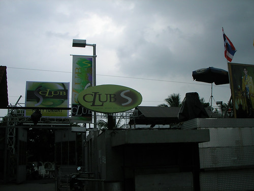 サムイ島-CLUB S