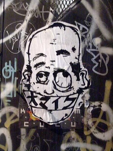 Greenwick Street Art