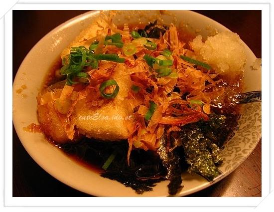 三味食堂-揚出豆腐