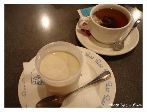 焙煎茶布丁+熱紅茶