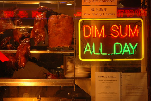 DIM SUM ~ ALL DAY