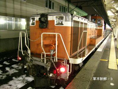 SL 火車�